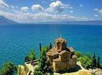 Eкскурзия до Охрид