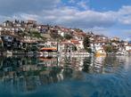 Екскурзия до Охрид - 2 нощувки