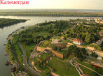 Великден в Белград хотел Hyatt 5*