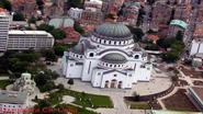 Белград Hotel Hyatt 5*