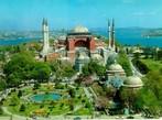 Екскурзия до Истанбул и Одрин с 3 нощувки
