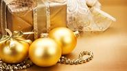 Нова Година в Охрид HOTEL GRANIT 4*