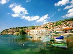 Международен фестивал в Охрид