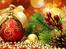 Коледа в Ниш