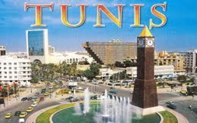 Почивки в Тунис 2020 г. Hotel Concorde Green Park 5* LUX