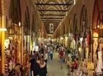 Петъчен пазар в Одрин